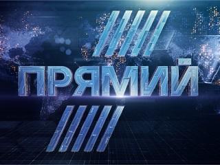 Логотип Прямий HD