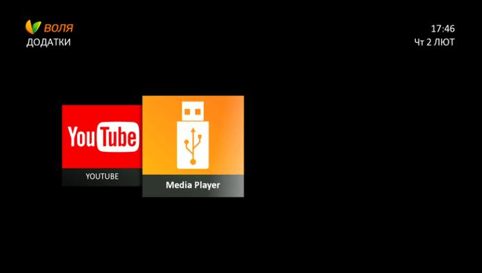 піктограма додатку Media Player