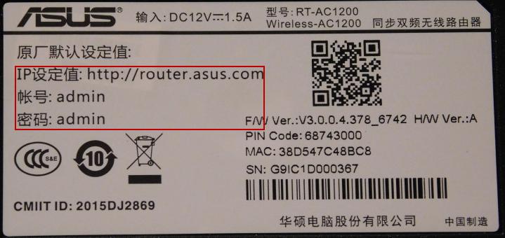 Зображення статті «Налаштування Wi-Fi Роутера - ASUS RT-N10»