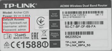 Изображение из статьи по настройке роутера TP-LINK с современным интерфейсом