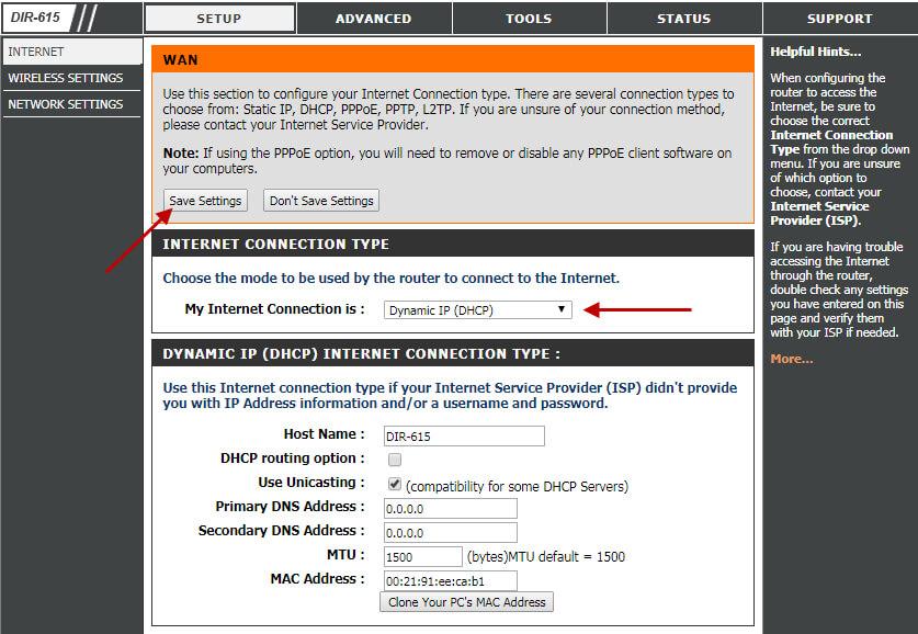 Зображення із статті по налаштуванню роутера D-LINK з помаранчевим інтерфейсом
