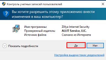 Контроль облікових записів користувачів