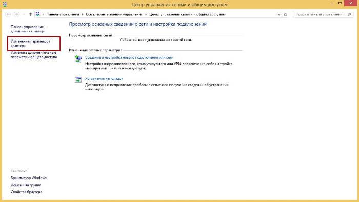 Зображення Центр управління мережами і загальним доступом