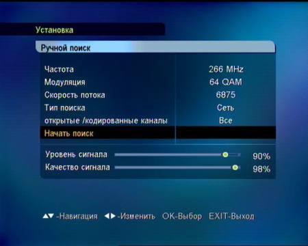 Tv tuner decoder software for windows