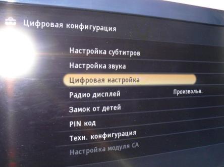 Налаштування ТВ SONY