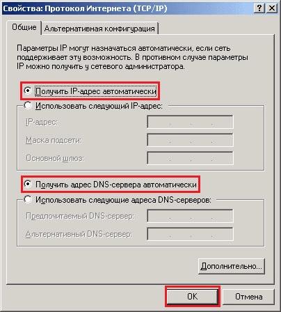 Зображення із статті по підключенню до мережі