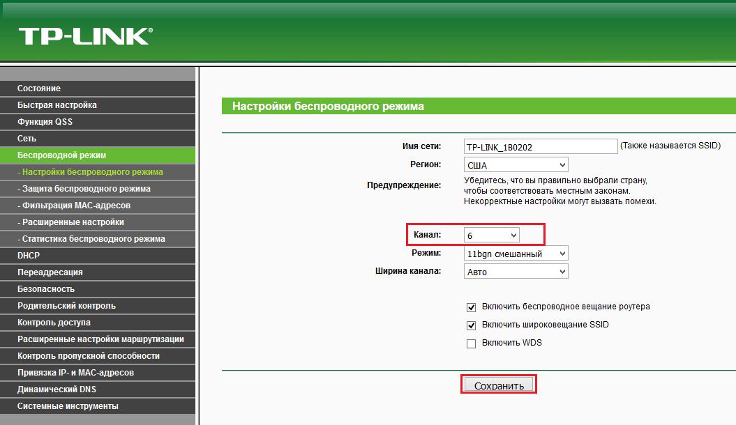 Зображення інтерфейсу роутера