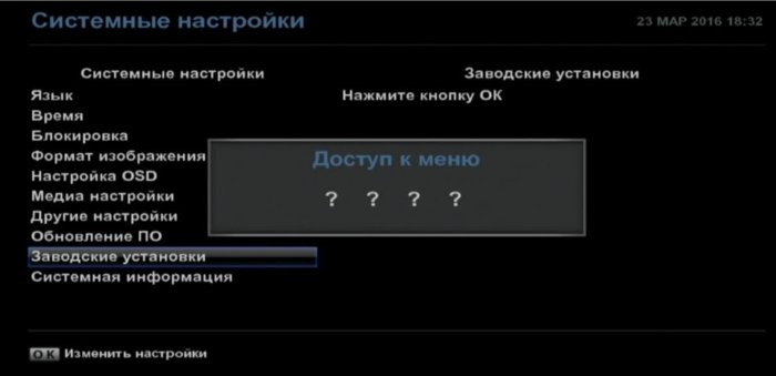 Підтвердження паролем