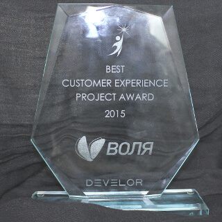 Best Сustomer Еxperience Project Award!