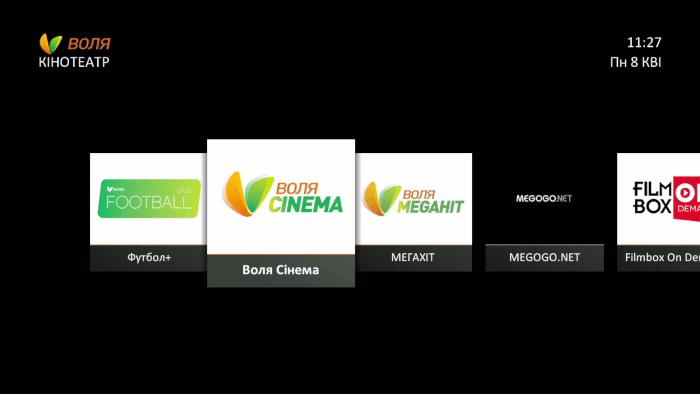 Зображення каталогу кінотеатрів