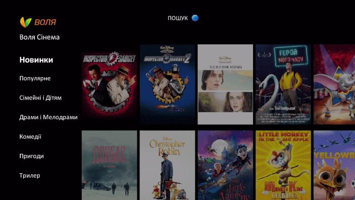 Зображення перелік фільмів